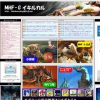 MHF-Gイキルカル