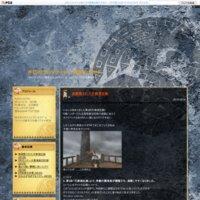 今日のフロンティアMHFのブログ