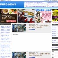 MHFG-NEWS