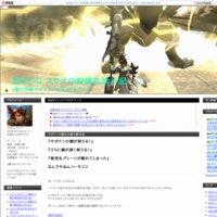 MHF-G ユウナの狩猟生活日記