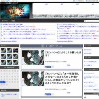 モンハン4G攻略まとめブログ
